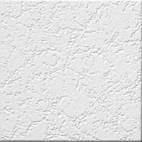 258 grenoble 1 x1 40 pcs armstrong ceiling tile 258