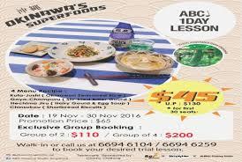 abc cuisine abc cuisine abc soup et speaks from home hostelo