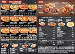Pizza Hut Delivery Promo Code - Palm Springs To Rancho Mirage 50 Off On Pizza At Hut Monday Friday Hut Coupon Online Codes 2019 5 Power Lunch Coupon From Dollarsaver Promo Code Td Car Rental Discount Free Code Giveaway 2 Medium Pizzas Nova Pladelphia Eagles 2018 Why Should I Think Of Ordering Food Online By Dip Free Wings Pizza Recent Whosale Coupons For January Jump N Play Avon Pin Kenwitch 04 Life Hacks Set Rm1290 Nett Only
