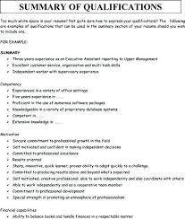 What Is Qualification In Resume Skills Summary Resume Sample
