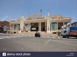 chambre des commerce chambre de commerce dakar senegal africa stock photo 59803977