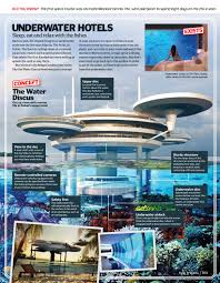 104 The Water Discus Underwater Hotel How It Works Dinosaurs Didn T Die Out Osama By Osama Issuu