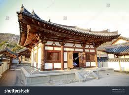 100 South Korean Houses Traditional House Korea Stock Photo 78214330 Avopixcom