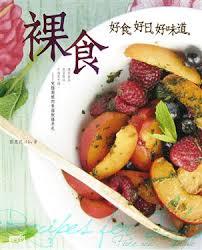 cuisine 駲uip馥 d馭inition cuisine am駭ag馥 pas cher 100 images cuisine am駭ag馥 conforama