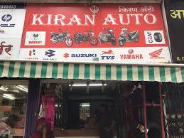 100 Auto Re Kiran Manik Baug Garages In Pune Justdial