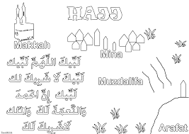 Hajj Coloring Pages 8 General Islamic Studies