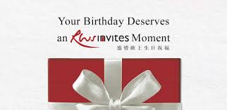 Birthday Privileges- RWS Invites
