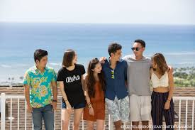 100 Terrace House On Netflixs The Reality Show Becomes GoodNatured