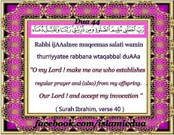 Printable Dua For Entering The Bathroom by 459 Best Islamic Duas Images On Pinterest Islamic Quotes