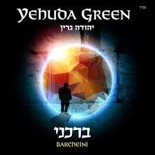 100 Yehuda Neuman Green Barcheini Mostly Music