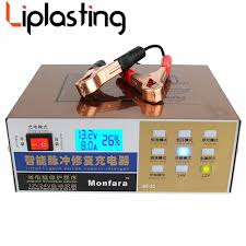 Liplasting 110V/220V Full Automatic Electric Car Battery Charger ... Fileinrstate Batteries Bp Liberator Battery Hand Truck Pic1 Forklift Truck Battery New Triathlon Keter Car Din 60 Buy Odyssey Pc1200t Automotive Light Ebay Repackaging Rbp12 For Weighing Ve 2100 L Amw 22 P Commercial Deka Cranking Heavy Duty Century 4wdtruck Ns70mf 600 Cca Supercheap Auto Vela Hot Sale N150 Maintenance Free Price Amazoncom Clore Es1240 Es Series Replacement How To Load Test Big Batteries Youtube