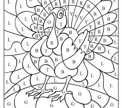Really Hard Color Number Coloring Pages337001 Colouring Pages For 1762942