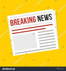 Breaking News Flat Vector Daily Newspaper Stock 1125003119