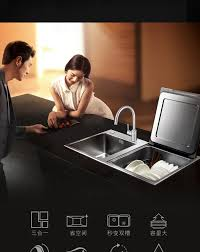 bureau vall馥 974 fotile 方太jbsd2t x1t水槽洗碗机家用全自动嵌入式超声波三合一 云尚