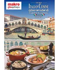 cuisine co the best cuisine ค ม ออาหารอ ตาล
