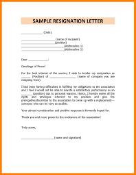 Pin By MoviBeat On Featured | Resignation Letter ... Awesome Reason For Leaving Job On Resume Atclgrain Four Reasons Your Career Intel Top 15 Things You Can Leave Off Pros And Cons Of Hopping Should I Stay Or Go How To Quit Without Burning Bridges 8 Why My Dream Be A At Home Mom Yes Plan Matt Tanner Medium Answer Do Want Change Jobs 10 Good Interview Worksheets