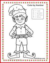 Elf Color By Number Preschool Worksheet Activities