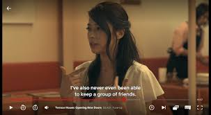 100 Terrace House Mayu Most Relatable House Member Yet Terracehouse