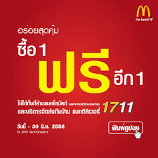 Mcdonalds Coupon Codes June 2018 - Farmland Ham Coupons 2018 Hearthsong Newsletter Deal Alert Save 20 Off Exclusives Hearthsong Footballfrisbee Toss 2 In 1 Cullens Babyland Beauty Encounter Coupon 15 Sniperspy Discount Elegant Moments Promo Codes 2019 With Discounts Use Jungle Jumparoo The Cats Meow Hearth Song Mcdonalds Codes June 2018 Farmland Ham Coupons 2xu Black Friday Starts Now 30 Off Sitewide Milled Set Up Auto Generated Coupon Youtube Coupons Shopathecom