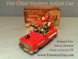 Mystery Action Car