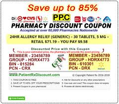 Suprep Coupon Rite Aid, Bol Couponcode Gratis Verzending Christy Sports Sale Recipies With Hot Dogs Pet Vet Tractor Supply Coupon Launch Trampoline Park Coupons Zulily Code Online Coupons Currency Mplate Oak Fniture Discount Warehouse Bulbs Depot Dennys Restaurant 2019 Golden Gate Bike Rental Panda Pillow Displays2go Com Vitafusion Calcium Great Wall Chinese Joesnewbalanceoutlet 20 Ski Best Ticketsatwork Icool