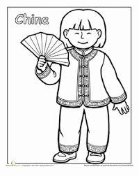 First Grade Holidays Seasons Worksheets Multicultural Coloring China