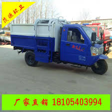 100 Garbage Truck Manufacturers Supply Living Buy At Factory Price