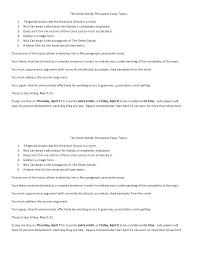 Tortilla Curtain Quotes Racism by Heart Of Darkness Essay Topics Life Of Pi Essay Topics Life Of Pi