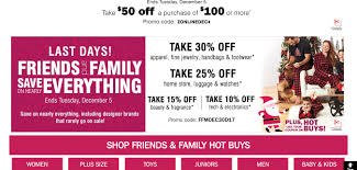 Latest} Carson's Coupon Codes & Offers June2019- Get 70% Off 20 Off Temptations Coupons Promo Discount Codes Wethriftcom Bton Free Shipping Promo Code No Minimum Spend Home Facebook 25 Walmart Coupon Codes Top July 2019 Deals Bton Websites Revived By New Owner Fate Of Shuttered Stores Online Coupons For Dell Macys 50 Off 100 Purchase Today Only Midgetmomma Extra 10 Earth Origins Up To 80 Bestsellers Milled Womens Formal Drses Only 2997 Shipped Regularly 78 Dot Promotional Clothing Foxwoods Casino Hotel Discounts Pinned August 11th 30 Yellow Dot At Carsons Bon Ton Foodpanda Voucher Off Promos Shopback Philippines Latest Offers June2019 Get 70