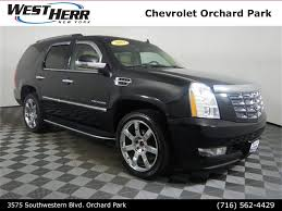 CADILLAC Model Research In Orchard Park, NY | West Herr Auto Group