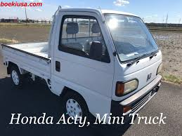 Inventory Pickup Truck Wikipedia Mitsubishi Mini Google Search Atcs And Atvs Mini Mitsubishi Truck Used For Cversion Sale In New York L200 Best Pickup Trucks Best 2019 Top 10 Trucks We Wish Were Sold The Us Autoguidecom News Our Sale Mti Stock List Of Japanese Cars 2000 Minicab Item Eb9017 Sold October West Coast Engine Minicab