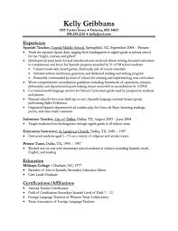 Teacher Resume No Experience Examples Teaching And Cover Letter Substitute Template First Time