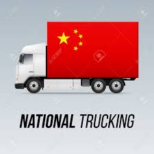 Symbol Of National Delivery Truck With Flag Of China. National ... National Trucking Week In The News Centreport Canada Celebrate Truck Drivers Appreciation Blog Transport Transportation Trucks Blue Truck Usa Tractor Unit From Abf Freight Qualify For Driving Reed Inc Milton De Rays Photos Seven Fedex Earn Top Honors At Championships Finals Hlights Youtube Thanking Moving Our World Forward Bloggopenskecom Bennett Celebrates Driver 2015 Industry Calls Thorough Education Road Users Truckers Association Home