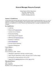 General Resume Examples Inspirational