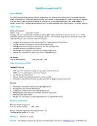 Retail Sales Assistant CV