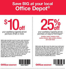 Printable fice Depot Coupons Best Printable Ideas