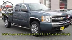 2009 Chevrolet Silverado K1500 LT 4x4 Used Trucks In Baltimore ... 2010 Nissan Rogue Carmax Recomended Car Used Cars For Sale Near Me And Car Shows Dallas Tx Allen Samuels Used Cars Vs Cargurus Sales Hurst Dodge Reviews Research Models Carmax Toyota Highlanders Sale At Laurel In Md Pickup Trucks For 2019 20 Best Calgary Dealer Service Parts Gmc Top Kuwait Certified 2014 Ford F150 Media Lima Pa Sales Pitch To Paramus Were Different Cash My We Buy Alief