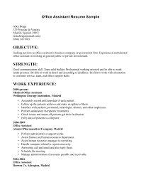Easy Dentalce Resume Sample Manager Example Administrator Examples Inside Medical Office Administration