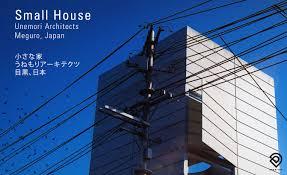 100 Small House Japan ArtStation Ese House Lorenzo Dragotto