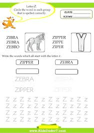 4 Letter Starting With Z 4 Letter Words That Start With J Starting E
