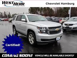 100 West Herr Used Trucks 2015 Chevrolet Tahoe For Sale Orchard Park NY