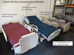 Used Electric Hospital Beds for Sale by Hill Rom and Stryker