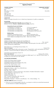 Resume: Engineering Intern Resume Resume Finance Internship Resume Objective How To Write A Great Social Work Mba Marketing Templates At Accounting Functional Computer Science Sample Iamfreeclub For Internships Beautiful 12 13 Interior Design Best Custom Coursework Services Online Cheapest Essay