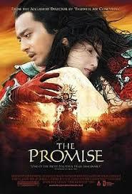 The Promise 2005 Film