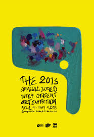 Student Art Show Poster 2013