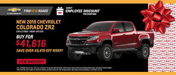 Uebelhor And Sons Chevrolet In Jasper | Louisville, Evansville ...