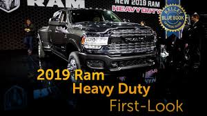 100 Truck Prices Blue Book 2019 Ram Heavy Duty First Look YouTube