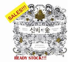 SALESecret Garden Enchanted Forest Coloring Book Korean Version
