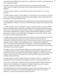Ejemplo Carta De Negocios Wwwmiifotoscom
