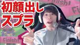 Hanjou Channel